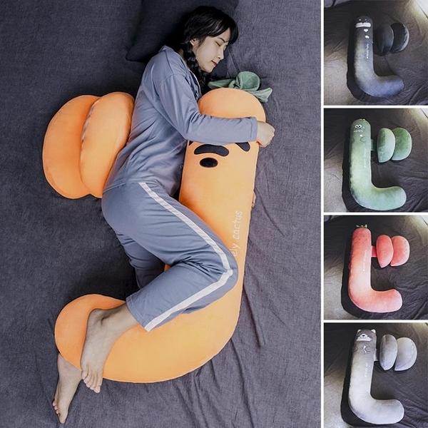 孕婦抱枕護腰側睡孕期托腹靠枕墊夾腿睡覺神器【白嶼家居】