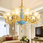 歐式吊燈客廳燈簡約現代餐廳燈飾北歐大氣燈具110V220V通用  NMS街頭潮人