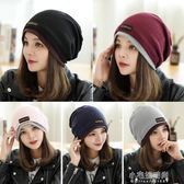帽子女秋冬季包頭帽韓版潮套頭帽堆堆帽休閒女士頭巾帽睡帽月子帽『小宅妮時尚』