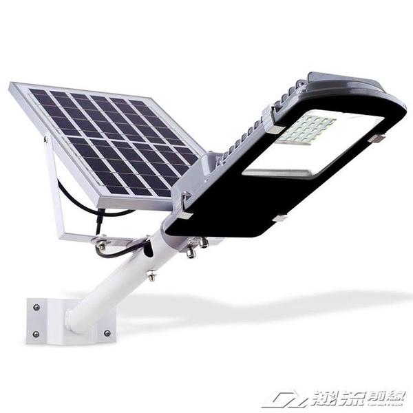 太陽能燈戶外led家用超亮路燈新農村防水室外道路高桿庭院100W燈  潮流前線