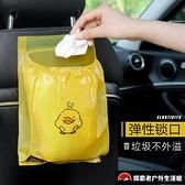 一次性車載垃圾袋粘貼式汽車內用垃圾桶【探索者戶外生活館】
