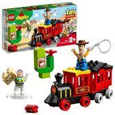樂高新品 得寶繫列玩具總動員火車10894 LEGO玩具積木MKS摩可美家