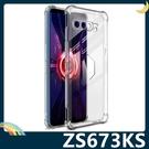 ASUS ROG Phone 5 ZS673KS 6D氣囊防摔空壓殼 軟殼 四角加厚氣墊 全包款 矽膠套 保護套 手機套 手機殼