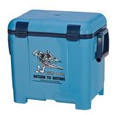 休閒冰桶TH245(23.9L)【愛買】