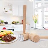 實木肉錘工具牛排錘子雙面可用豬排錘  JL1907『優童屋』