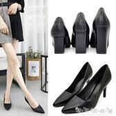職業工作女鞋真黑色跟粗跟低中高跟細跟尖頭面試正裝小碼單鞋皮鞋 晴天時尚館