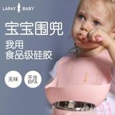 寶寶吃飯圍兜寶寶吃飯圍兜圍嘴嬰兒食飯兜防水小孩硅膠喂飯衣兜超軟多莉絲旗艦店