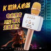 新春狂歡 玫瑰金H25專利私模藍牙手機K歌寶K歌麥克風K歌話筒神器 艾尚旗艦店