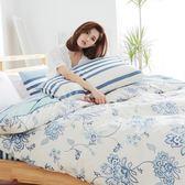 [SN]#L-UAB023#細磨毛天絲絨5x6.2尺標準雙人舖棉兩用被床包四件組-台灣製/鋪棉(限單件超取)