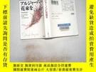 二手書博民逛書店日文書一本罕見花束Y198833