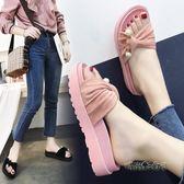拖鞋女夏季外穿2018新款厚底平底學生ulzzang時尚防滑韓版涼拖鞋「時尚彩虹屋」