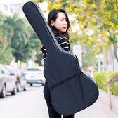 吉他包 民謠古典吉他琴包41寸40寸39寸38寸防水包木吉它加厚夾棉防水包T 1色