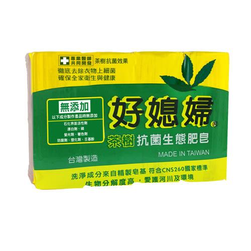 好媳婦茶樹抗菌生態肥皂130g*4入
