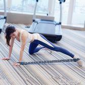 運動拉力帶 家用健身拉力繩男女拉筋彈力帶阻力帶運動健身器材 傾城小鋪