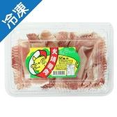 雅方豬肉片180G/盒【愛買冷凍】