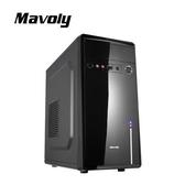 Mavoly 松聖 黃金果 USB2.0 黑化機殼-黑