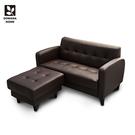 【多瓦娜】巧克派皮沙發/雙人位+腳椅-兩色-2143-2P+ST