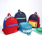 兒童雙肩包男輕便旅游小背包女孩可愛潮童幼兒園書包兒童旅行背包