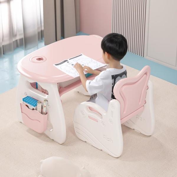 兒童書桌學習桌小孩寫字桌椅套裝寶寶寫作業的桌子家用幼兒玩具桌 「免運」
