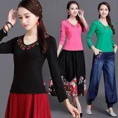 秋裝新款中國風女裝繡花上衣民族風刺繡純棉長袖t恤女大碼打底衫