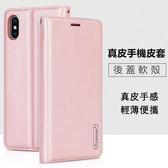 贈掛繩 HTC Desire 12 Plus 手機皮套 韓曼真皮 插卡 磁扣 支架 保護殼 全包軟邊 保護套