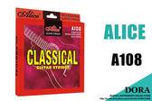 【小叮噹的店】全新 ALICE A108 古典吉他弦 高級尼龍弦 紙盒裝