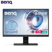 BENQ 24吋 IPS 光智慧護眼螢幕GW2480E【愛買】