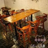 快速出貨 吧台桌復古實木旋轉吧台椅子靠背清吧音樂餐吧 酒吧凳子高腳【全館免運】