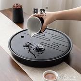 淵躍丨黑陶茶盤大號家用客廳圓形簡約儲水功夫茶具托盤幹泡小茶台 ATF 探索先鋒