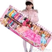 女童玩具3-4-5-6公主7女孩子8生日禮物9寶寶10兒童11十小學生12歲 【快速出貨】 YYJ