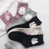 長統襪 襪子純棉中筒襪學生短襪淺口韓國可愛韓版學院風日繫 Ifashion