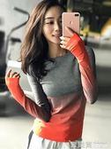 健身女孩顯瘦條紋速干運動上衣新款長袖跑步高彈瑜伽t恤秋冬
