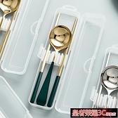 折疊筷子 北歐不銹鋼筷子勺子套裝便攜帶餐具收納盒折疊學生吃飯筷勺
