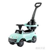 兒童扭扭車1-3歲萬向輪防側翻寶寶女孩男搖擺滑行滑滑妞妞溜溜車MBS『潮流世家』