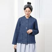 正韓 绗縫雙口袋鈕扣外套 (8535) 預購