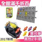 【小福部屋】日本 Takara Tomy 最新款 寶可夢黑色Z手環 神奇寶貝 pokemon 可與機台連動 交換禮物