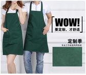 圍裙定制logo防水可愛韓國時尚工作服廚房美甲店圍腰印字掛脖