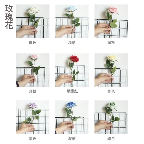 【BlueCat】仿真花 玫瑰花插花材料 拍照道具 插花 花藝 花材 花牆
