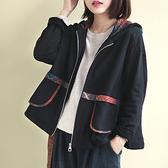 純棉格子外套 拼接連帽外套 寬鬆長袖外套/3色-夢想家-0214