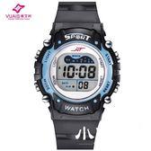 兒童手表男孩防水夜光小學生手表運動多功能電子表男童手表