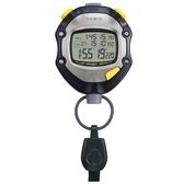 CASIO 專業防水運動碼錶(HS-70W-1)