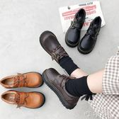 百搭韓版平底單鞋鬆糕厚底復古英倫風大頭小皮鞋女鞋 盯目家