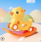 搖搖馬 兒童搖搖馬二合一嬰幼兒寶寶周歲禮物多功能兩用搖馬小木馬溜溜車 寶貝計畫by