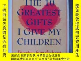二手書博民逛書店The罕見10 greatest gifts I give my
