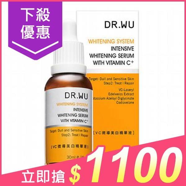 Dr.Wu VC微導美白精華液(30ml)【小三美日】原價$1500