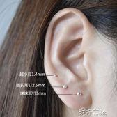 999純銀耳釘女簡約養耳棒氣質學生防過敏養耳洞個性耳骨釘小耳飾 港仔會社