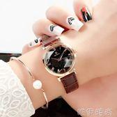 手錶 星空網紅女士手錶女學生韓版簡約潮流ulzzang時尚款防水新款 唯伊時尚