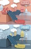 兒童室內滑滑梯家用寶寶床上滑梯大沙發小孩玩具床沿小型簡易滑梯-享家