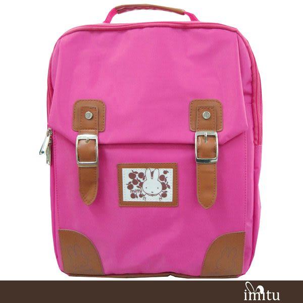 imitu 【Miffy 】米飛 護脊超輕巧學生型書背包(粉桃_MI5609)