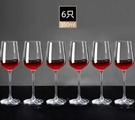 醒酒器 紅酒杯套裝醒酒器家用歐式葡萄酒杯奢華水晶玻璃酒具高檔高腳杯子【快速出貨八折下殺】